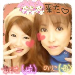 ありさ 公式ブログ/髪飾りの旅with母 画像1