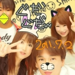 ありさ 公式ブログ/初プリ 画像3