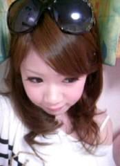 ありさ 公式ブログ/やっと! 画像3