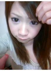 ありさ 公式ブログ/はい! 画像3