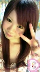 ありさ 公式ブログ/ピンク(-∀-) 画像3