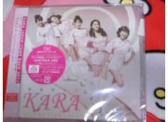 ありさ 公式ブログ/カラKARAから〜 画像1