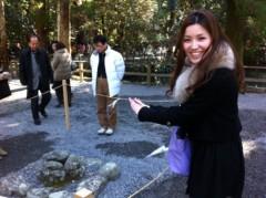 河添奈津美 公式ブログ/お伊勢さん 画像3
