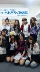 河西里音 公式ブログ/MDN21!vol.5★ 画像1
