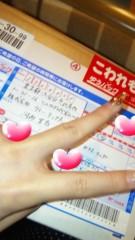 河西里音 公式ブログ/贈り物ッ★ 画像1