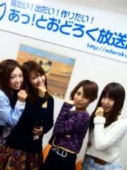 河西里音 公式ブログ/新春サプライズ!ガールズLive★ 画像1