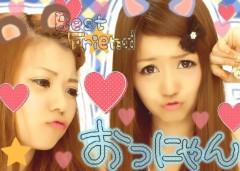 河西里音 公式ブログ/心友...★ 画像1