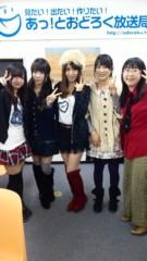 河西里音 公式ブログ/MDN20!レポート★ 画像1
