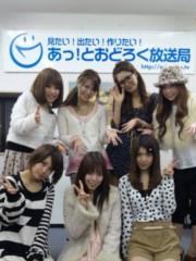 河西里音 公式ブログ/MDN21!vol.4★ 画像2