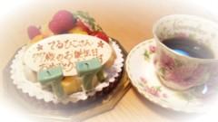 河西里音 公式ブログ/パ〜チィ★ 画像3