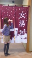 河西里音 公式ブログ/温泉★ 画像1