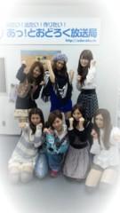 河西里音 公式ブログ/『松島瑠美のMONDAY NIGHT 20!』 画像1