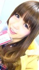 河西里音 公式ブログ/MDN21!vol.1★ 画像1