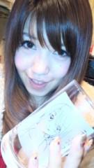 河西里音 公式ブログ/贈り物ッ★ 画像3