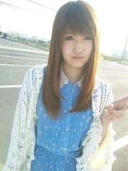 河西里音 公式ブログ/青空...★ 画像1