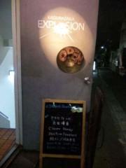 河西里音 公式ブログ/神楽坂EXPLOSION★ 画像1