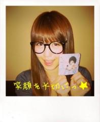河西里音 公式ブログ/お久しぶりです★ 画像1