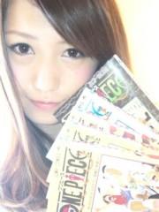 河西里音 公式ブログ/ONE PIECE★ 画像1