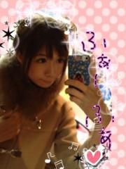 穂川果音 公式ブログ/もふもふ♪ 画像2