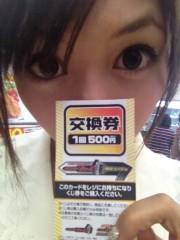 穂川果音 公式ブログ/お盆⊂((・x・))⊃! 画像1