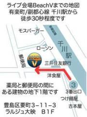 ゲキシム! 公式ブログ/ゲキシムの7月ライブ予定☆ 画像1