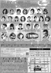 正木慎也 公式ブログ/(MACKEY.S)舞台チケット予約特典 画像2