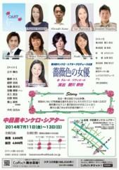 正木慎也 公式ブログ/お申し込みを開始しました 画像2
