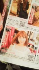 兼子舞(クキプロ) 公式ブログ/youth発売 画像1