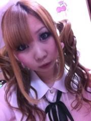 兼子舞(クキプロ) 公式ブログ/春はまだ? 画像1