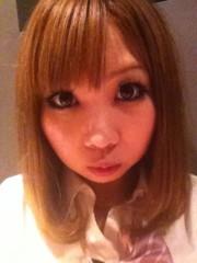 兼子舞(クキプロ) 公式ブログ/ただいまなさい! 画像1