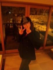 赤羽根沙苗 公式ブログ/極楽★★★ 画像1