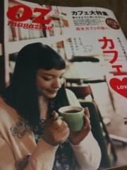 赤羽根沙苗 公式ブログ/宣伝★ 画像1