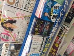 ぺよん潤 公式ブログ/初めて見た! 画像1