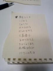 カタリベ霜田 公式ブログ/0005 十傑 画像1