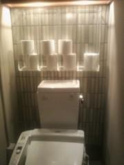 カタリベ霜田 公式ブログ/0003 トイレ探険記 画像1