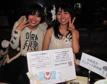 片岡百合 公式ブログ/1/10新年ライブありがとう♪ 画像1