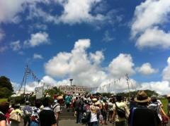 片岡百合 公式ブログ/つま恋いってきました。 画像1