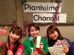 片岡百合 公式ブログ/4/29ニコ生最終回、ありがとう♪ 画像1