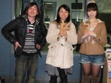 片岡百合 公式ブログ/新年ラジオ、ありがとう♪ 画像3
