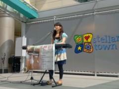 片岡百合 公式ブログ/4/15大宮ステラモールありがとう♪ 画像1
