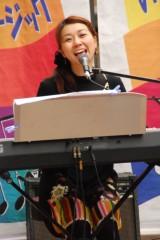 片岡百合 公式ブログ/昨日のアジアンフェスタ、ありがとう♪本日は阿佐ヶ谷でグランドピアノライブ!!! 画像1