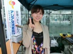 片岡百合 公式ブログ/川崎アジアンフェスタプレイベントありがとう。 画像2