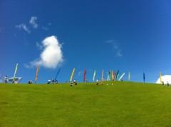 片岡百合 公式ブログ/つま恋いってきました。 画像2
