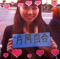 片岡百合 公式ブログ/川崎、いさご通り街角ミュージックありがとう〜♪ 画像1