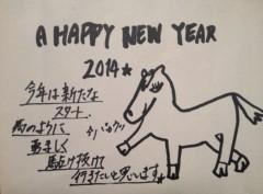 菅原紗由理 公式ブログ/2014 画像1