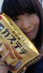 青山利恵 公式ブログ/プレサス☆ 画像2