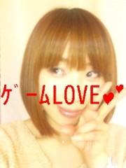 青山利恵 公式ブログ/☆イベントのお知らせ☆ 画像1