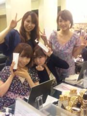 青山利恵 公式ブログ/☆ビューティーDay ☆ 画像1