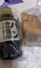 青山利恵 公式ブログ/お誕生日会 画像3