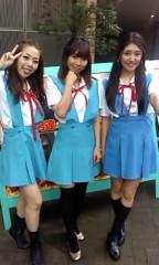 青山利恵 公式ブログ/オフショット 画像1